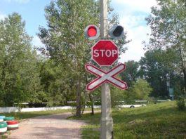 Правила проезда ЖД переезда