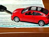 Существенные условия договора купли продажи автомобиля