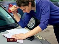 Образец заполнения заявления на регистрацию авто в ГИБДД