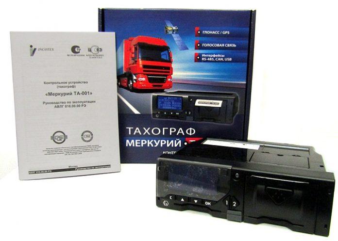 Тахограф Меркурий ТА-001.