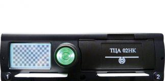 Тахограф ТЦА-02НК.