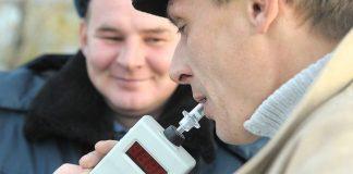 Акт освидетельствования на состояние алкогольного опьянения