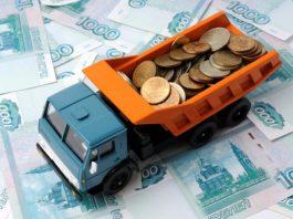 Кредит под залог грузового автомобиля