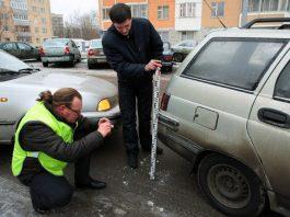 Потеря товарной стоимости автомобиля после ДТП