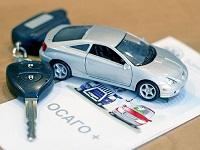 Проверить полис Осаго по гос номеру автомобиля