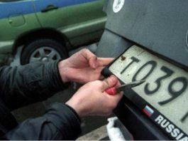 Снять с регистрации автомобиль.