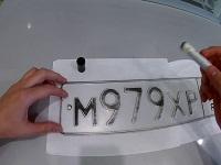 Чем подкрасить госномер автомобиля