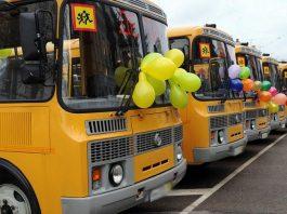 Организованная перевозка детей автобусами.