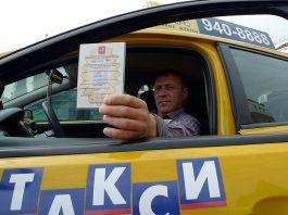 Патент на пассажирские перевозки.