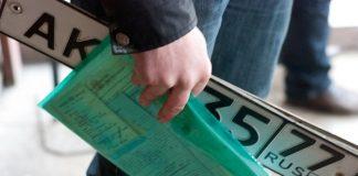 Переоформление автомобиля на другого владельца без смены номеров.