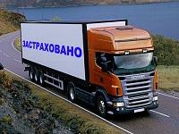 Страхование грузов при перевозке автомобильным транспортом