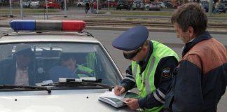 Штраф за несвоевременное переоформление автомобиля.