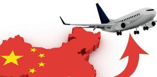 Авиаперевозки из Китая.