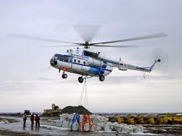 Вертолётные перевозки.