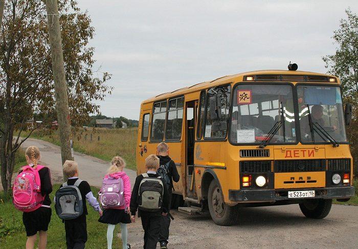 Правила перевозки школьников