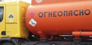 Знаки для перевозки опасных грузов.