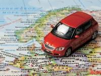Льготы при растаможке авто в России
