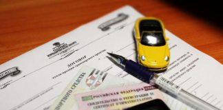 Ошибка в свидетельстве о регистрации транспортного средства
