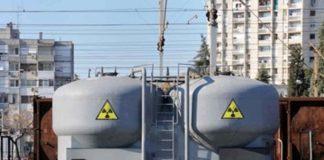 Перевозка радиоактивных грузов.