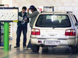Сроки прохождения техосмотра для новых легковых автомобилей