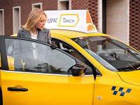 Лицензия Яндекс такси