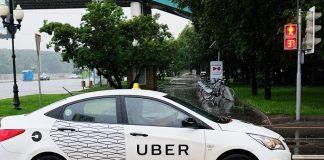 Лицензия на такси Uber.
