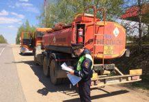 Нарушение правил перевозки опасных грузов.