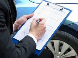 Акт осмотра транспортного средства.