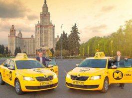 Аренда авто под такси с лицензией в Москве.
