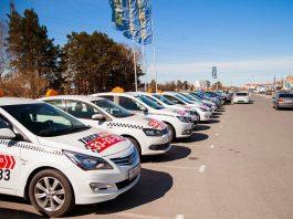 Лицензия на такси в Московской области.