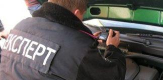 Назначен осмотр транспортного средства виновника.