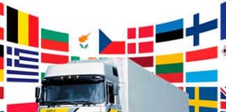 Обучение международным перевозкам.