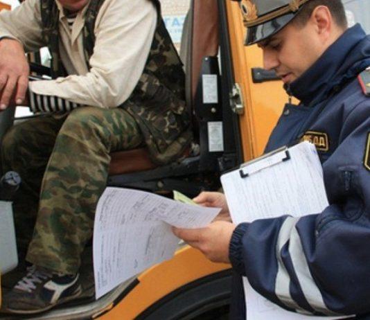 Протокол досмотра транспортного средства.